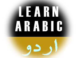 Learn Quranic Arabic Tv