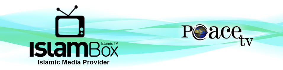 Peace TV on IslamBox