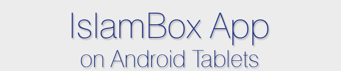 IslamBox Launce on GoogleTV