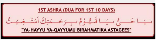 Dua For 1ST ASHRA