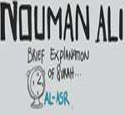 Brief illustrated Explanation of Surah al Asr by Nouman Ali Khan