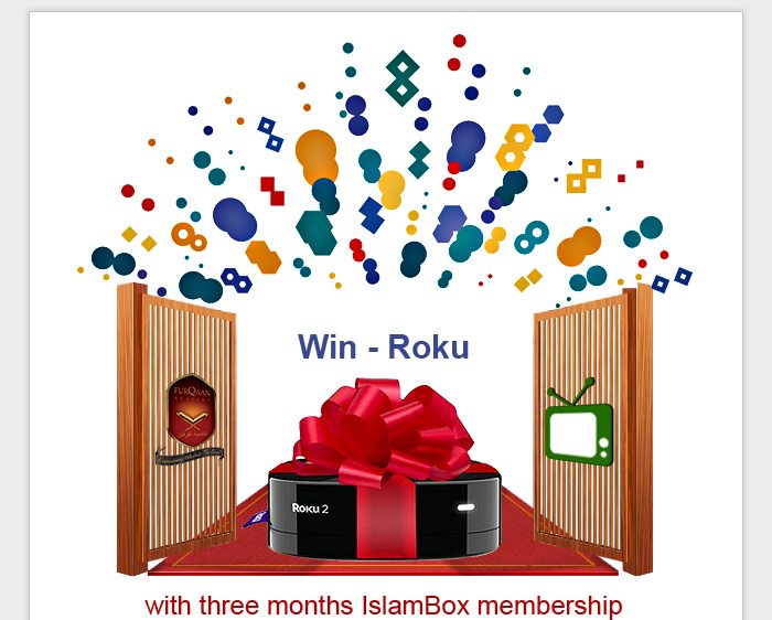 Win Ruko Box with three months IslamBox membership