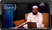 Learn Tajweed with Yasir Qadhi