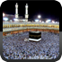 Hajj coverage 2013