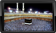 Procedure of Hajj